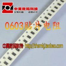 10 шт./лот 0603 Код 243 точность чип резисторы 24 К 5% (100 звезды/1 шт.)