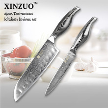 2 pcs kitchen knives set 73 layers Japanese VG10 Damascus steel kitchen knife set chef utility wood & steel handle free shipping