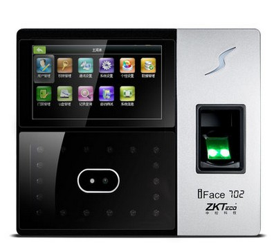 IFace702 facial recognition attendance fingerprint machine punch card machine face brush access one machine