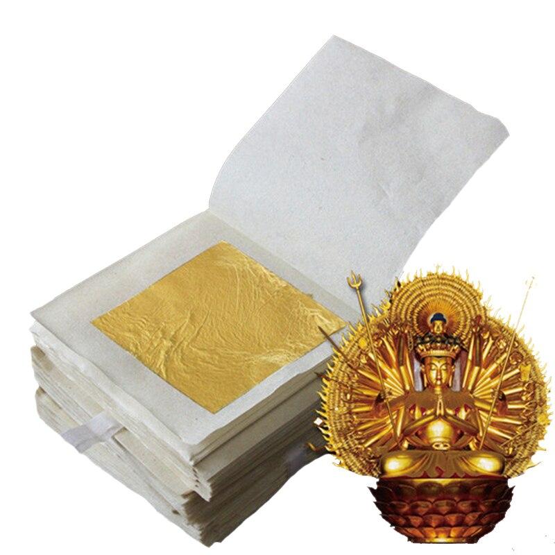 10Pcs 24K 4.33x4.33cm Pure Genuine Edible Gold Leaf Foil Sheet Decor Foil Golden Cover