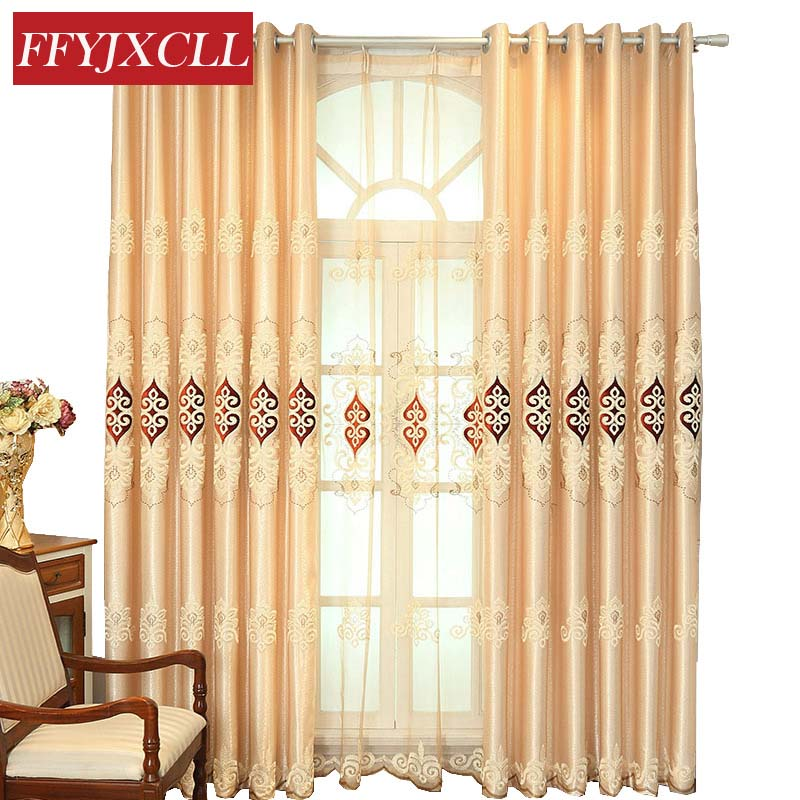 Classic Geometric design Jacquard Blackout Curtains for Living Room Bedroom Window Home Decor Tulle Voile Cloth Fabric