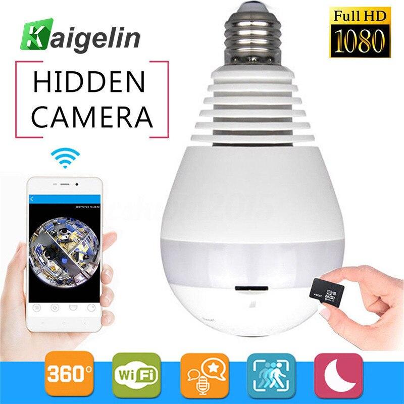 Commutateur WIFI ampoule LED connectée E27 caméra sans fil surveillance à distance caméra réseau 360 degrés panoramique moniteur à domicile détecteur