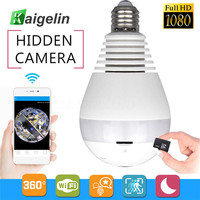 WIFI Switch Smart LED Light Bulb E27 Wireless Camera Remote Monitoring Network Camera 360 Degree Panoramic