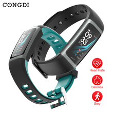 Congdi R26 Smart Bracelet Fitness Tracker with Heart Rate Monitor Blood Pressure Blood Oxygen Monitor for iOS Android pk tezer abpm50 ce fda approved 24 hours patient monitor ambulatory automatic blood pressure nibp holter with usb cable
