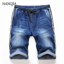 Plus Size Men Blue Slim Fit Denim Shorts Summer Casual Side Ribbons Short Jeans Streetwear Fashion Stretch Denim Short Shorts 2016 summer brand mens jeans shorts plus size black blue stretch thin denim jeans short for men pants free shipping page 1