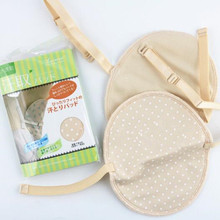 2pcs/lot Reusable Women Washable Underarm Armpit Sweat Pads Perfume Absorbing Anti Perspiration Deodorant Fragrance