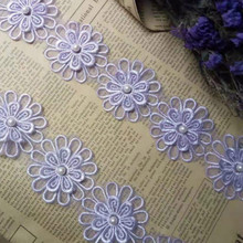 10x Puple Pearl Flower DIY Soluble Wedding Lace Trim Knitting Embroidered Handmade Patchwork Ribbon Sewing Supplies Craft 5CM