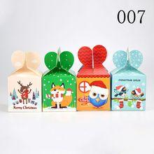 Фотография 10 Pcs/set Christmas Gift Box Beautifully Folded Colorful Christmas Apple Box Christmas Stocking Ornaments