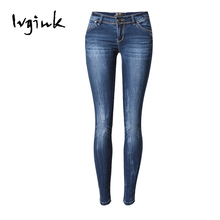 Spring Fashion Deepblue Plus Size Skinny Casual Lady Pencil Pants With Low Waist Zipper jeans for women Full Length(China)
