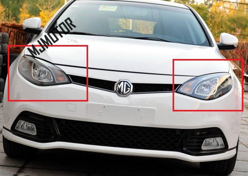 Phare avant assy. Côté gauche/droit pour chinois SAIC ROEWE MG6 2010-2014 Auto voiture moteur pièces 10012110