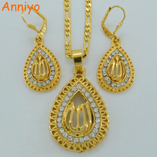 Anniyo Allah Jewelry sets Islam Necklace Pendant Earrings,Gold Color Muslim Arab Women,Muhammad Middle East Gift #051006