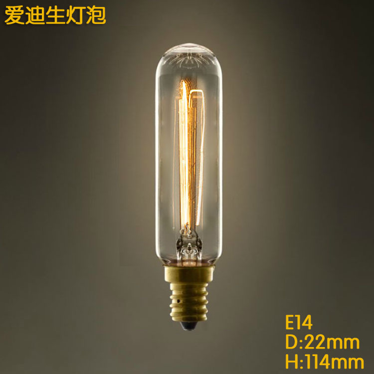 4PCS 40W 220V T10/C35/T45 E14 Edison Bulb Retro lamp Lampada Bombilla Vintage Light Ampoules Decoratives Incandescent