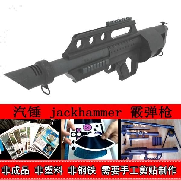 Modèle de papier pistolet à pompe marteau à vapeur 1:1 modèle de jeu contre-terrorisme élite CSOL contre-guerre franchissant la ligne de feu