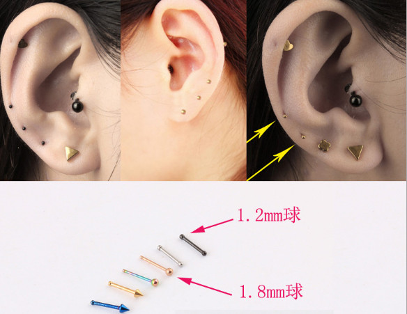 NS510135 50PCS/Lot Free Shipping no chang color stainless steel tiny invisible pierced 1.2mm ball basic ear lobe studs