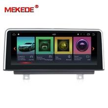 MEKEDE 10,25 »ips экран 2 Гб + 32 ГБ, android 7,1 Автомобильный мультимедийный DVD плеер для BMW 3 серии F30/F31/F34 320 4 серии F32/F33/F36 НБТ