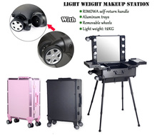 Aluminum makeup case with lights and removable wheels, Lighted cosmetic beauty makeup trolley case with larger mirror