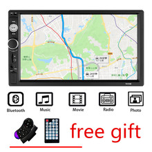 "7"" Universal 2 Din Car Radio Multimedia Player Autoradio Stereo Touch Screen Video MP5 Player Auto Radio Backup Camera Mirror(China)"