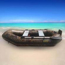 250cm Long Inflatable Drifting boat / fishing boat/pvc boat/rubber boat