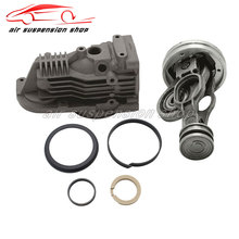 for Mercedes-Benz W164 X164 W251 Air Compressor Pump Cylinder Piston Rod Rings Gas Spring Repair Kits Accessories