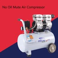 Без масла бесшумный воздушный компрессор 2530 медь насос 2,5 P для деревообработки и других рабочих
