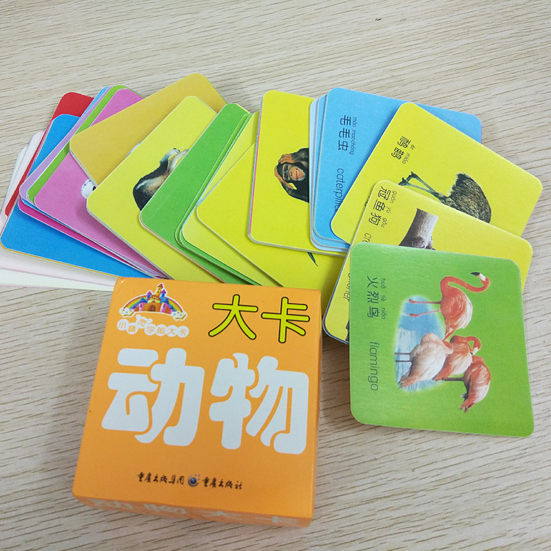 108 Word English & Chinese Pinyin Animal Cards with Picture For Kids Children Preschool education Mini Learning Books(China)