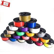 13 цветов опция 3D нити 1 кг PLA/ABS 1,75 мм Пластиковые расходные материалы материал MakerBot/RepRap 3d Принтер Нити n 3D Ручка