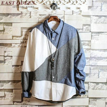 men shirts 2017 mens shirts fashion 2017 KK1012 Y