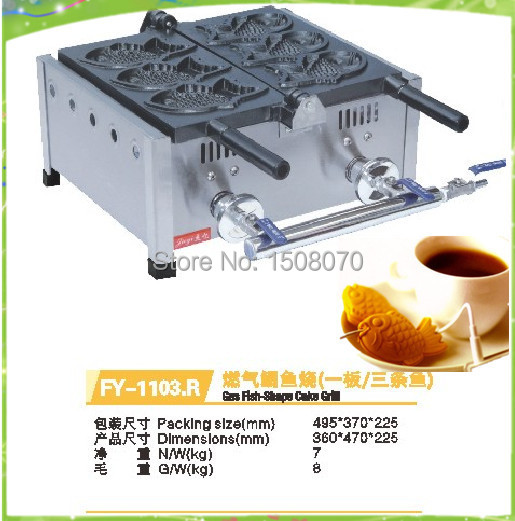 free shipping japanese gas fish cake machine taiyaki pan plate gas taiyaki machine