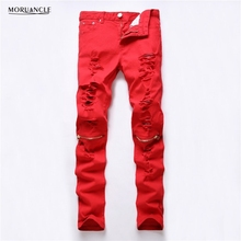 Fashion Design Mens Ripped Jeans Joggers Knee Zipper Slim Fit Distressed Denim Pants For Man Red Black Hip Hop Jean Trousers