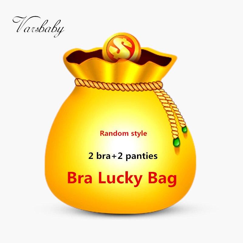 Varsbaby damen gelegentliche stil Glück tasche (enthalten 2 bhs + 2 höschen) bh sets