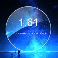 1.61 Aspherical Anti Blue Single Vision สำหรับสายตาสั้น/สายตายาว 4,00-6,00 องศา