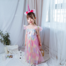 New Girls Birthday Gift Banquet Dress Unicorn Halloween Christmas Costume Summer