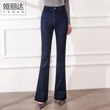 YERAD 2017 New Flare Jeans Women's High Waist Boot Cut Jeans Fashion Autumn Denim Flares Pants Bell Bottom Trousers