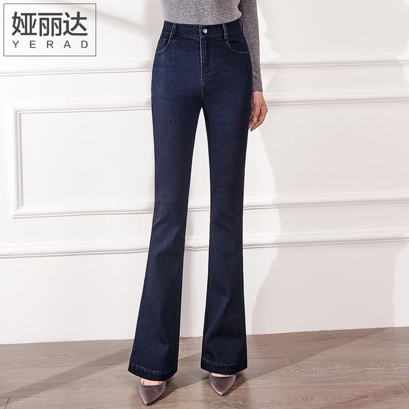 YERAD Flare Jeans Women s High Waist Boot Cut Jeans Fashion Autumn Denim Flares Pants Bell