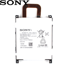 SONY New Original LIS1532ERPC 3000mAh Battery For Xperia Z1 L39T L39U Genuine Phone High quality battery+Tracking number