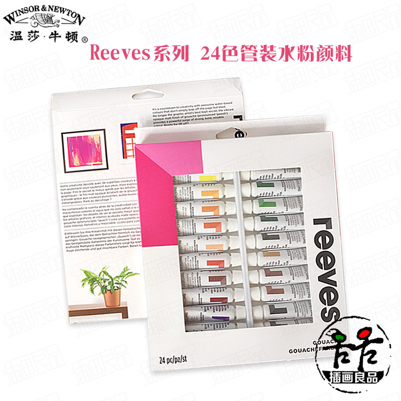 Windsor Newton 24 Colors Gouache Paint Painter Special Water Gouache Pigment Set Advertising Pigment все цены