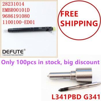 Ücretsiz kargo L341PBD dizel sabit basınçlı püskürtme enjektörü Memesi G341 dizel enjektör Hover H5 1100100-ED01 28231014