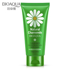BIOAQUA Natural Chamomile Oil-control Moisturizing Facial Cleanser Deep Cleaning Remove Blackhead Shrink Pores Foaming
