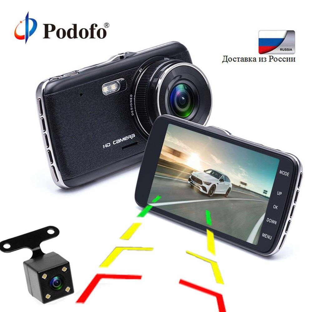 Podofo 4,0 ips Двойной объектив автомобиля Dvrs Novatek Full HD 1080p 96658 видео регистраторы автомобиля камера регистраторы с заднего вида