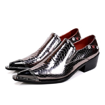 The fashion men's leather shoes autumn 2017 British business leisure shoes breathable shoes silver color pointed toe party shoes
