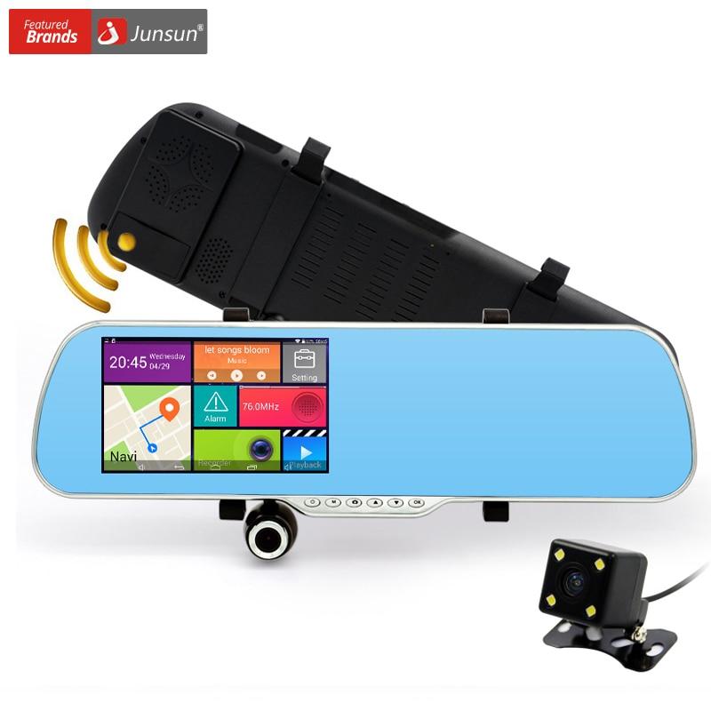 Видеорегистратор для автомобиля с двумя камерами