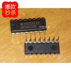 10 piezas nuevo original auténtico SN74HC259N 74HC259 DIP16 lógica chips de TI