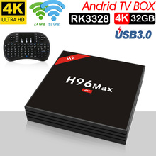Smart Android  TV Box 4 GB 32 Rockchip RK3328 USB3.0 H.265 K de Google jugar Netflix reproductor medios
