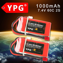 2P YPG 7.4V 1000MAH 60C 2S Lipo Battery Battery packs For Akku quadcopters RC car Parts