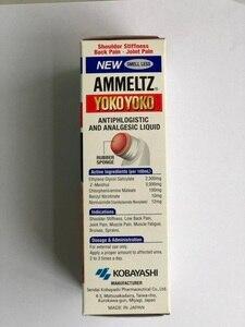 Image 3 - Nueva fórmula de olor sin olor Ammeltz Yoko (80ml / 46ml)