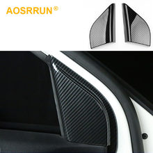 フォードフォーカス2019 2020 MK4炭素繊維列カバー車のアクセサリースタイル