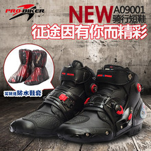Free shipping PRO-BIKER A9001 motocross motorcycle riders riding popular brands of shoes boots / race boots