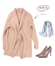 100% goat cashmere add thick twisted knit cardigan sweater