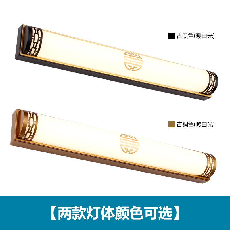 Modern new Chinese mirror lamp led bedroom wall lamp wall lamp makeup lamp bathroom bathroom mirror wall lamp wl4191512