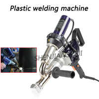 EX2 Plastic Welding Torch Extrusion plastic welding machine 220V Overload protection 1.5-2.2kg/h 3000W 1pc
